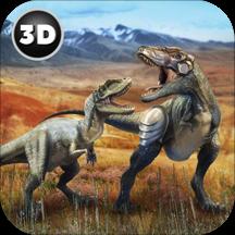 恐龙模拟乐园3D游戏