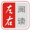 左右阅读红包版v1.2.0安卓版