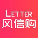 风信购(跨境电商平台)