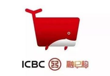 融e购工行商城_融e购app工商银行下载