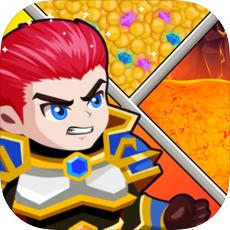 英雄救援iosv1.0.2 官方版