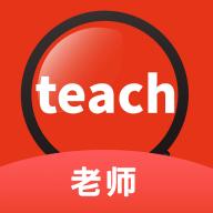 秒定教师(约课接单神器)