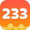 2333乐园红包版v1.0安卓版