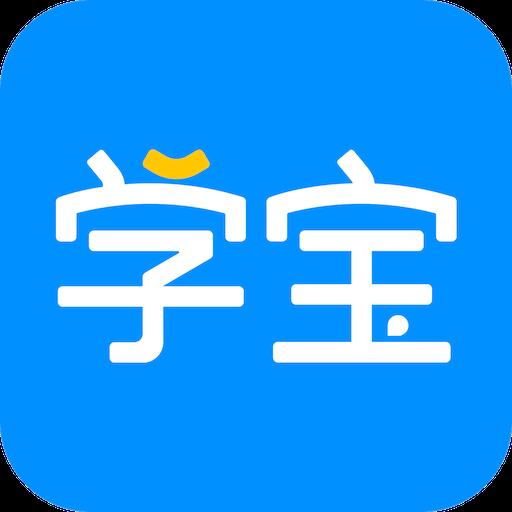 学宝v6.3.4 安卓版