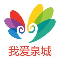 我爱泉城安卓版v1.0.1 安卓版
