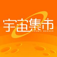 宇宙集市v4.0.3 安卓版