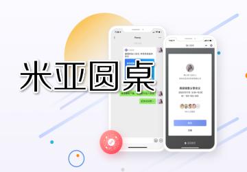 米亚圆桌app下载_米亚圆桌手机版下载