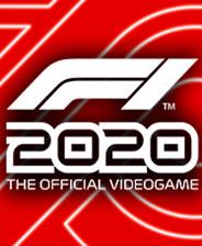 F1 2020Steam正版分流