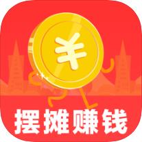 摆地摊资讯app