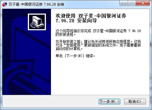 中���y河�C券�p子星 V3.2.21 云服�展俜桨�