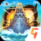 海域争锋九游版v0.1安卓版