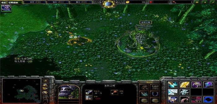 魔兽争霸3冰封王座狂野森林地图