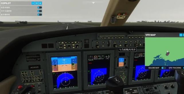 微软飞行模拟2020内测版汉化补丁