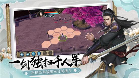 下一站江湖主支线结局完成攻略 结局后还能续玩吗
