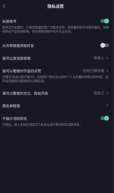 抖音为尊重用户选择因用户未授权暂不支持查看