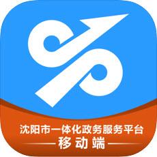 沈阳政务服务网 安卓版v1.0.13官方版