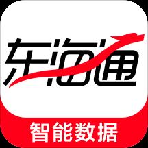 东海通手机版app