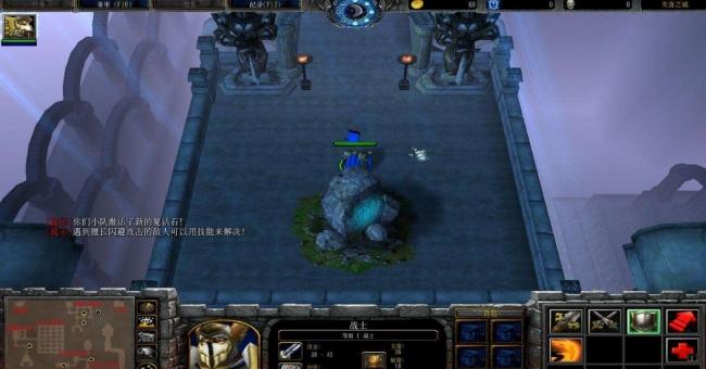 魔兽争霸3荣耀联盟 v1.0.26 正式版
