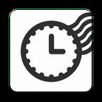 时间图章Timestamp