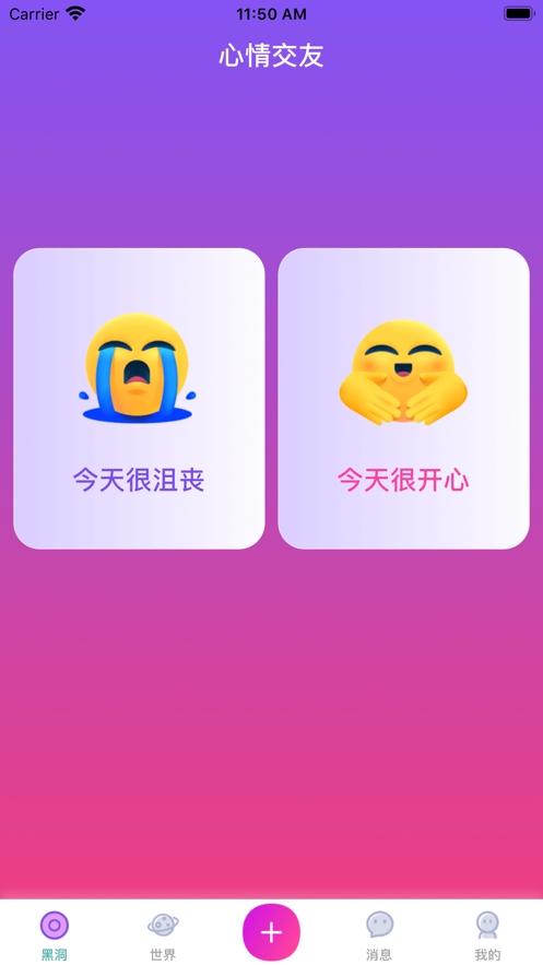 杏吧社区app 1.0.0