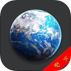 北斗导航高清地图v1.4.2 官方版