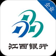 江西银行手机app