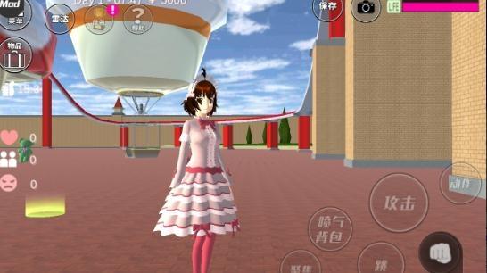 233乐园樱花校园模拟器联机版
