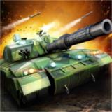 坦克装甲闪击战v1.0.1安卓版