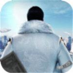 商业猎手v1.0.0