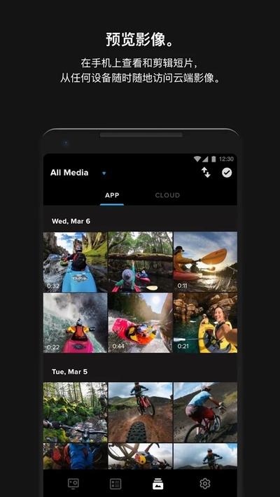 GoPro相机app v8.4 安卓版