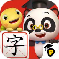 熊猫博士识字ios版