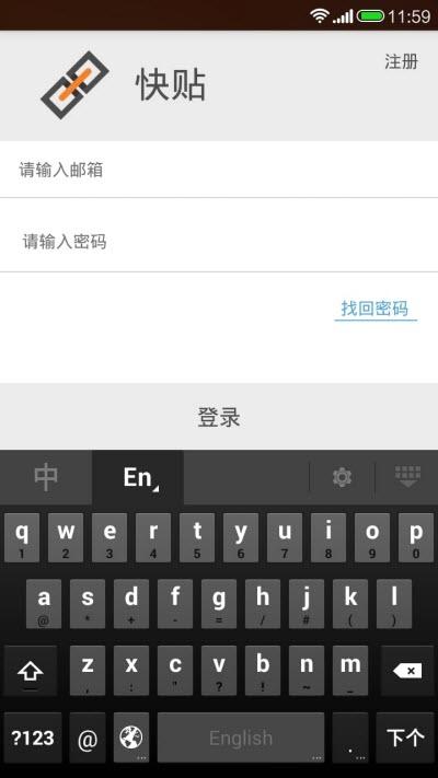 快贴安装手机版app V2.2.0安卓版