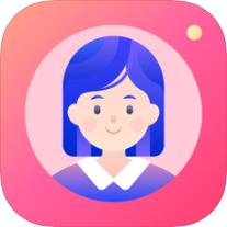 证件照美颜app