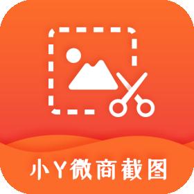 小Y微商截图app