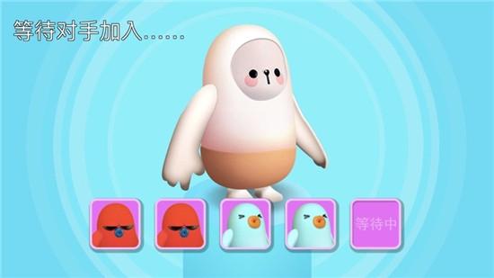 糖豆人2终极抢尾巴挑战手游 v1.0