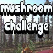 蘑菇挑战模拟1.0中文版
