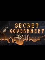 秘密兄弟会Secret Government