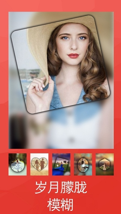 Lidow photo editor v4.95安卓版