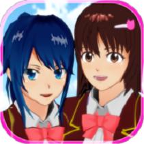 樱花校园模拟器联机版中文最新版1.0 安卓版