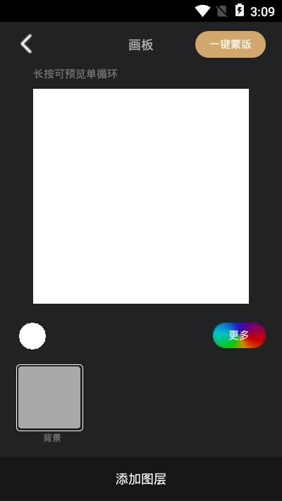 imjk club app v1.0.1