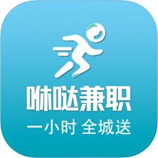 咻哒兼职appv1.0