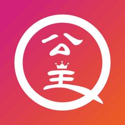 券公主app