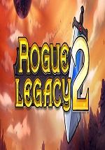 盗贼遗产2Rogue Legacy 2
