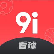 9i看球app(体育赛事直播)v1.3.0