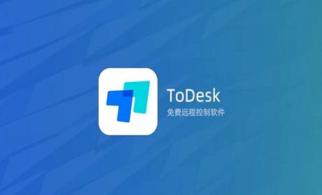 ToDesk_ToDesk远程_ToDesk安卓版