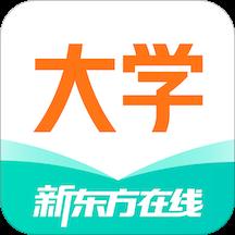 新东方大学考试app