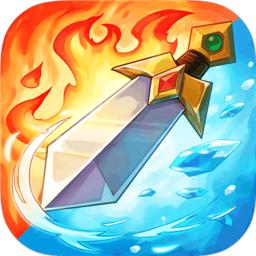 下一把剑无限钻石版v11.0