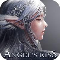 天使之吻折扣版