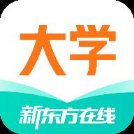 新东方大学考试app4.9.7安卓版