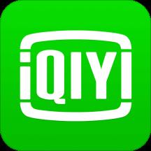 爱奇艺视频app11.8.0  安卓版